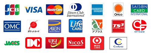 スタースアパートメントご利用可能なカード会社