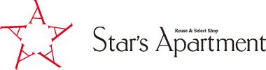 リユース & セレクトショップ スターズ・アパートメント「Star's Apartment」