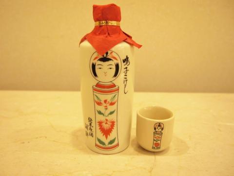 こけし 純米原酒